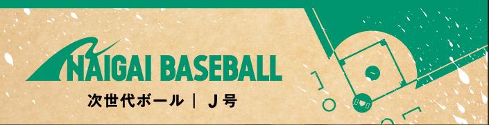 ball_j_01.jpg