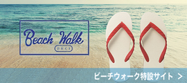 beachwalk