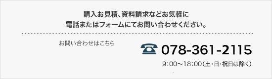 contact_box3.jpg